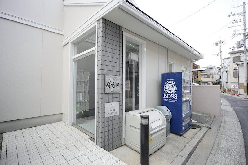 グランシャリオ嵯峨野Ⅱ その他外観3