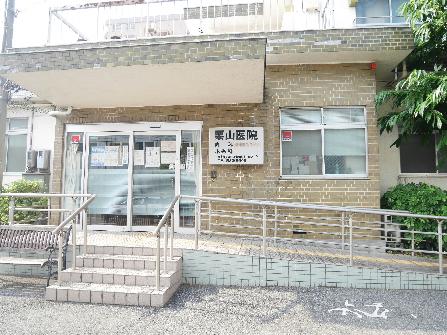 日吉第一ビル 周辺画像3
