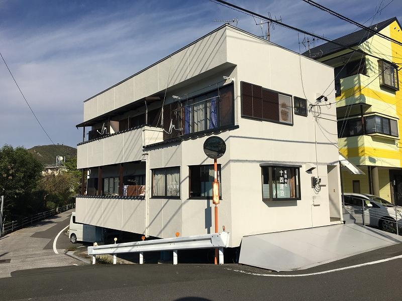 ひまわり荘 202号室 外観