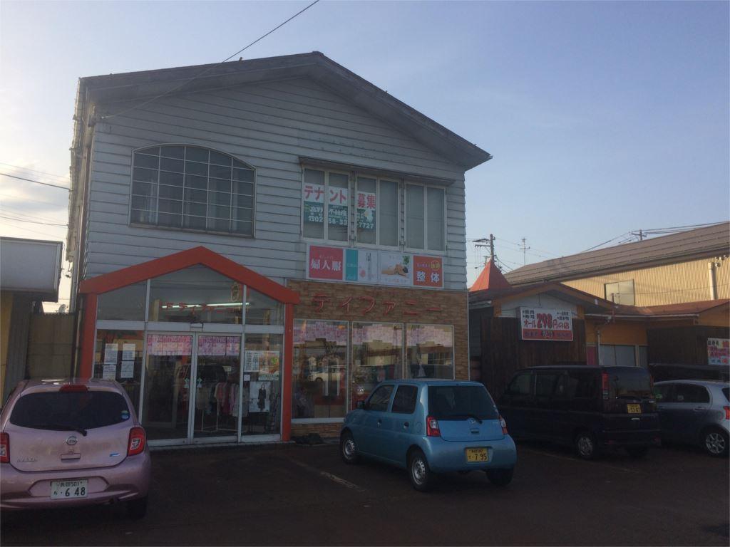 見附市上新田町 貸店舗・事務所 2F号室 外観