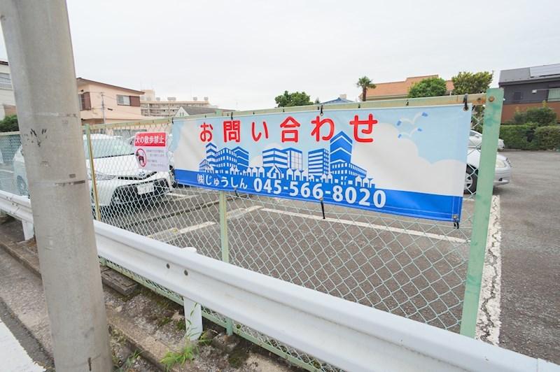 日本管財第8駐車場 その他外観2