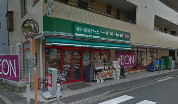 日本管財第8駐車場 周辺画像1