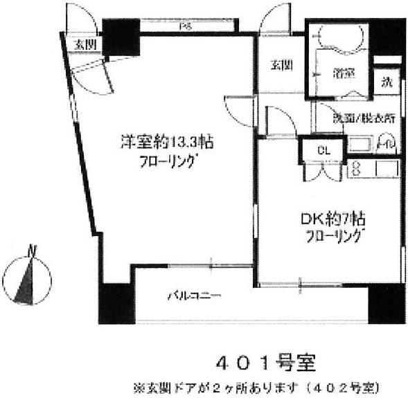 渋谷区幡ヶ谷2丁目楽器可(防音・24時間演奏・グランドピアノ・弦・管楽器・声楽)マンション 間取り