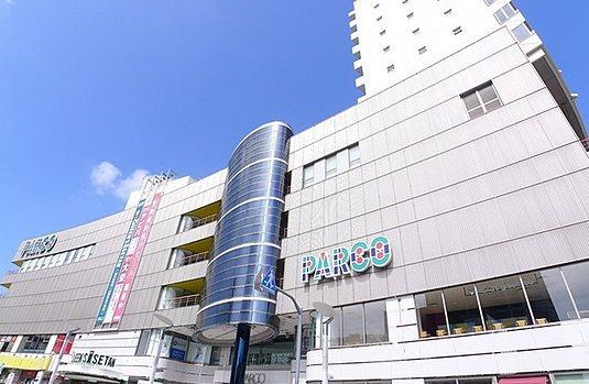 ひばりヶ丘パルコ125m
