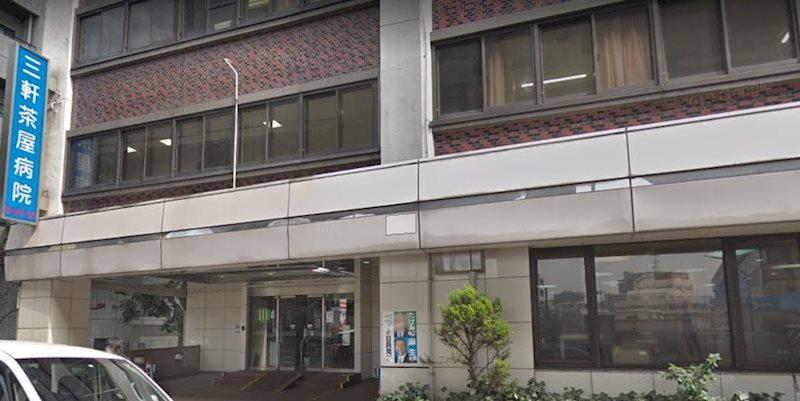 三軒茶屋病院400m