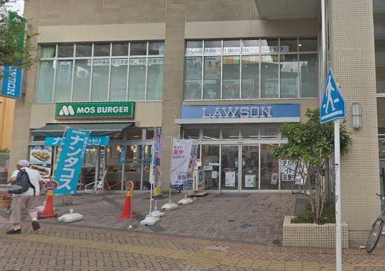 ローソン青葉市ヶ尾店400m
