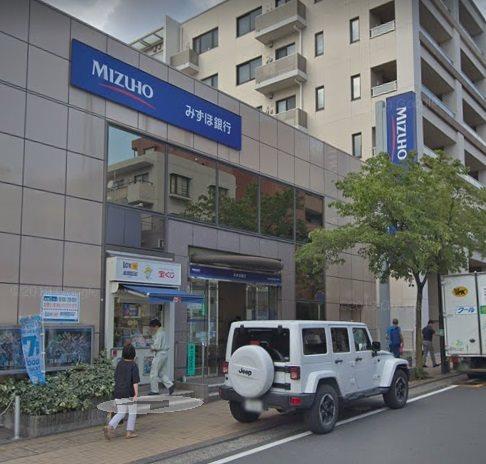 みずほ銀行 市が尾支店500m