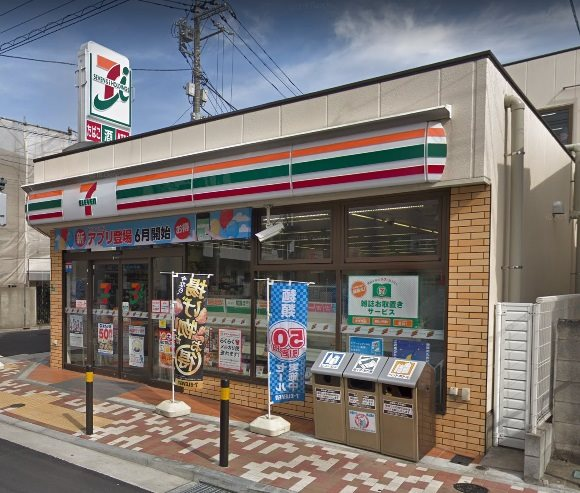 セブン-イレブン 練馬小竹町交番前店130m