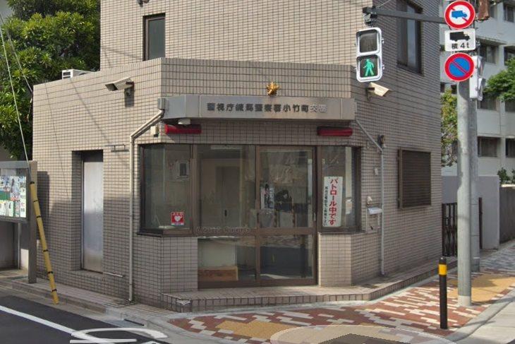 小竹町交番150m