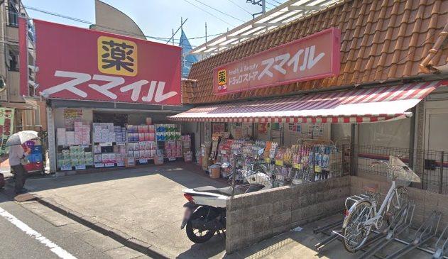 ドラッグストアスマイル 西蒲田店130m
