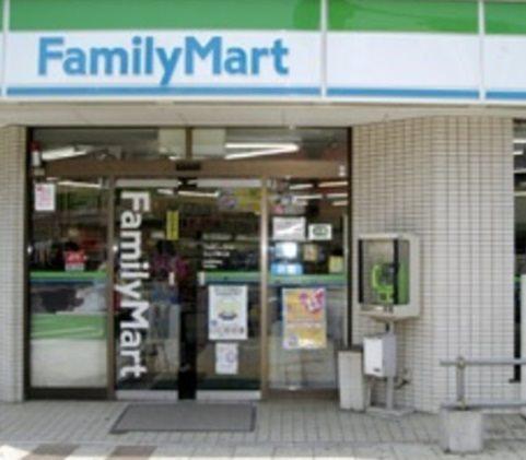 ファミリーマート目白二丁目店(コンビニ)まで392m