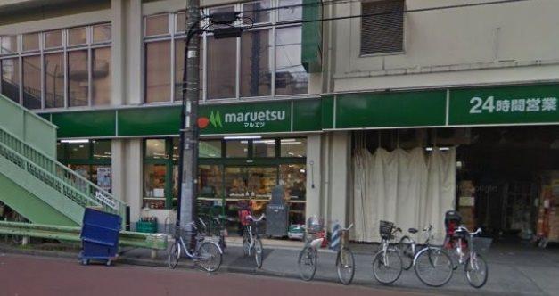 マルエツ 東上野店(スーパー)まで159m