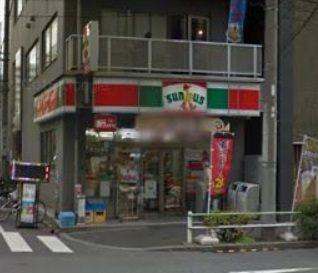 サンクス 伊勢元総本店(コンビニ)まで286m