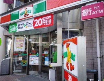 サンクス板橋大和町店(コンビニ)まで674m