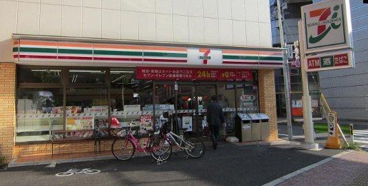 セブンイレブン 田園調布郵便局前店