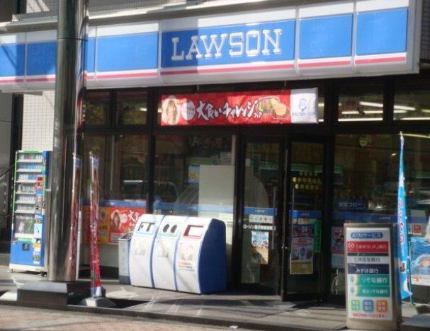ローソン 西麻布三丁目店(コンビニ)まで6m