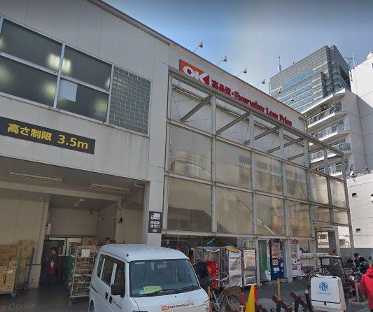 オーケー 用賀駅前店270m