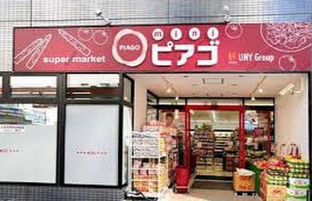 miniピアゴ 入船1丁目店(350m)