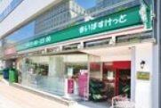 スーパー(まいばすけっと 新富町駅前店)まで276m