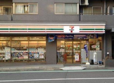 トモズ幡ヶ谷店まで494m