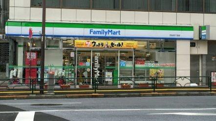 ファミリーマート 四谷四丁目店400m