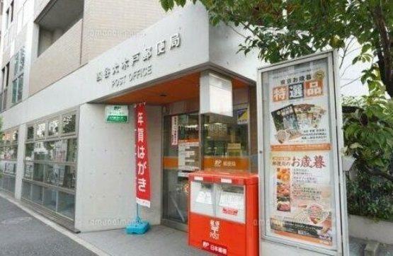 四谷大木戸郵便局310m