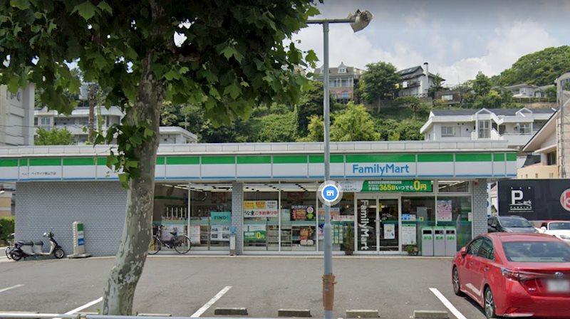 ファミリーマートベイサイド新山下店(280m)