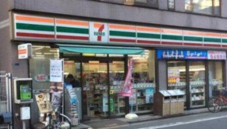 セブンイレブン墨田千歳店(510m)