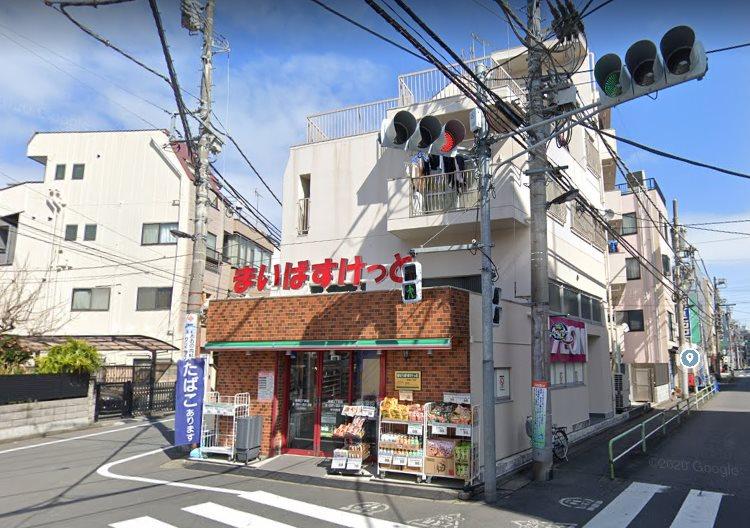 マイバスケット板橋2丁目店(400m)
