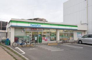 ファミリーマート 坂下二丁目店(コンビニ)まで717m