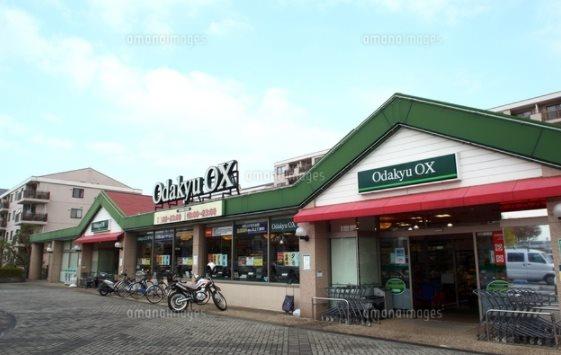 OdakyuOX栗平店 1630m