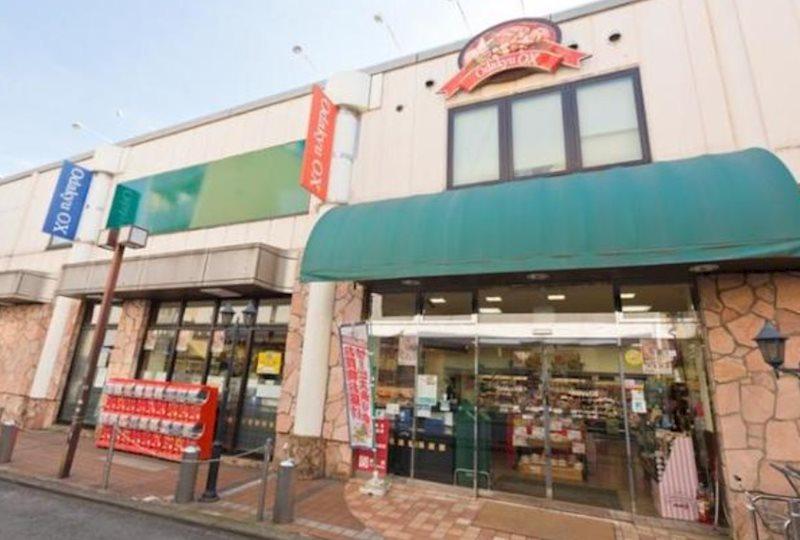 OdakyuOX生田店(スーパー)まで220m