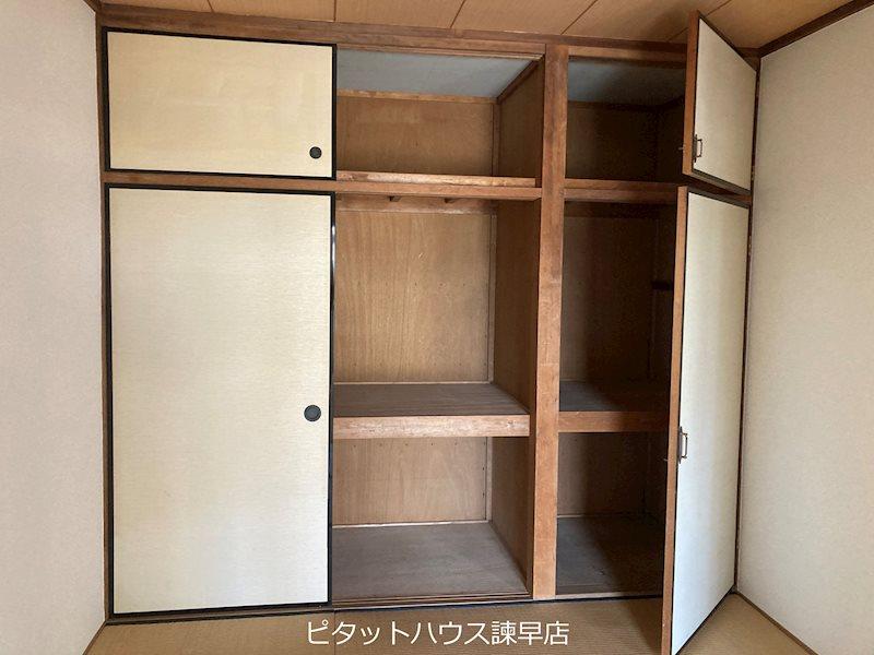清香アパート その他3