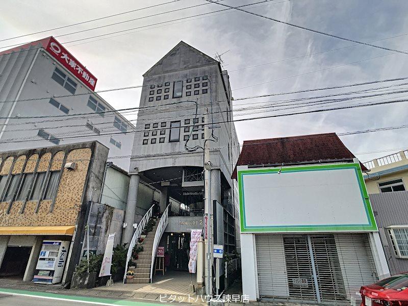 栄町貸店舗 外観