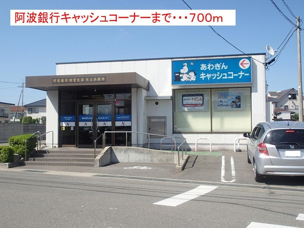 クレストール矢三1号館 その他外観4