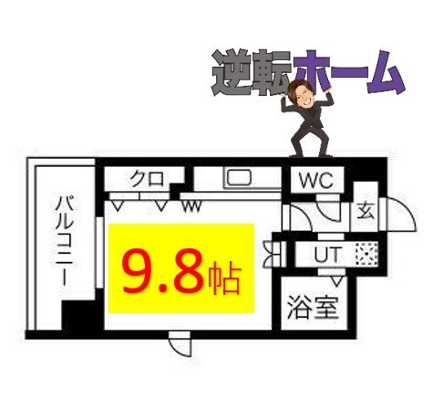 ON THE SPACE 間取り