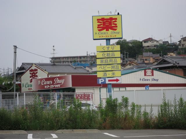 第8摂津グリーンハイツ  周辺画像6