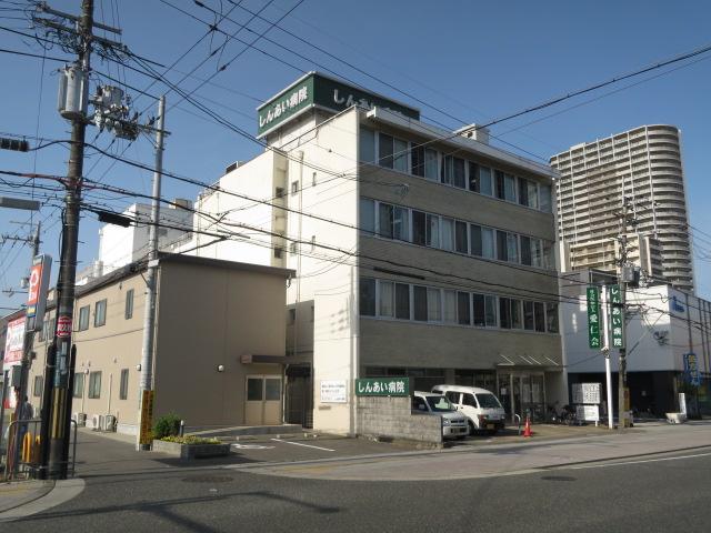柳原第2パールマンション 周辺画像9