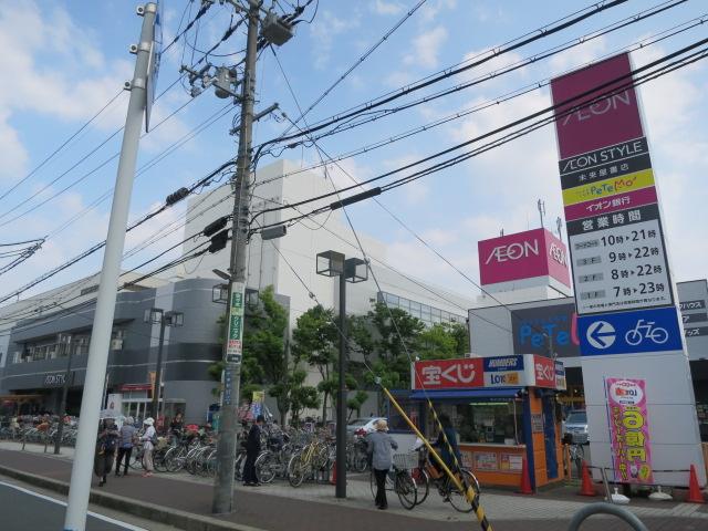 ハイツオーキタ竹橋  周辺画像10