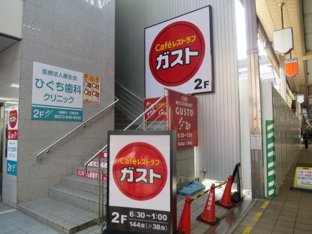 ハイツオーキタ竹橋  周辺画像3