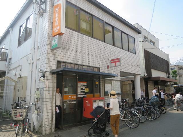 ハイツオーキタ竹橋  周辺画像5