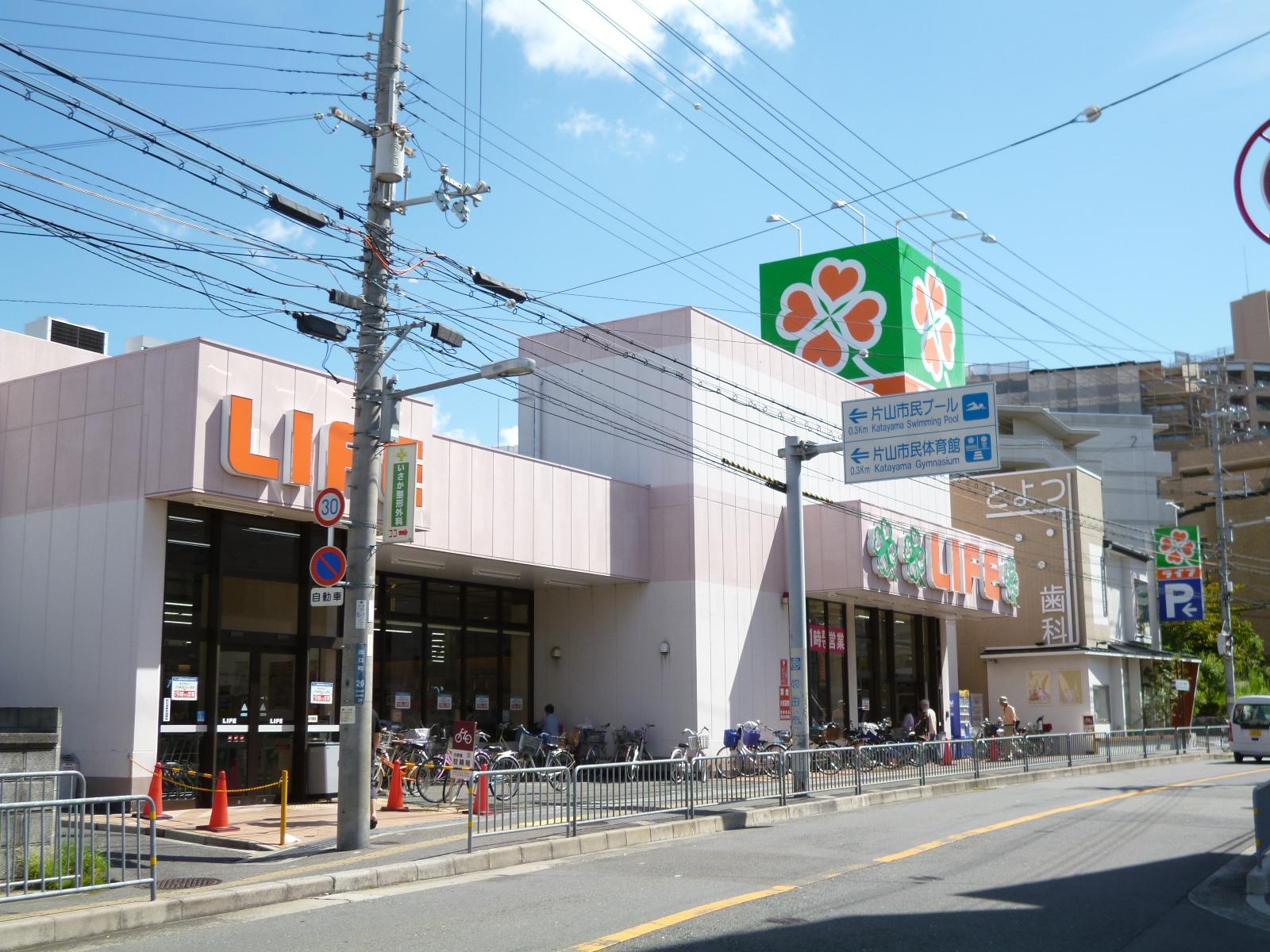 プルメリア江坂 周辺画像5
