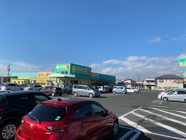 花島ハイツ 周辺画像8