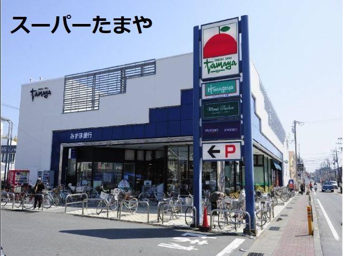 U.K.K.茅ヶ崎 周辺画像3