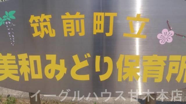 永野コーポⅠ棟 その他