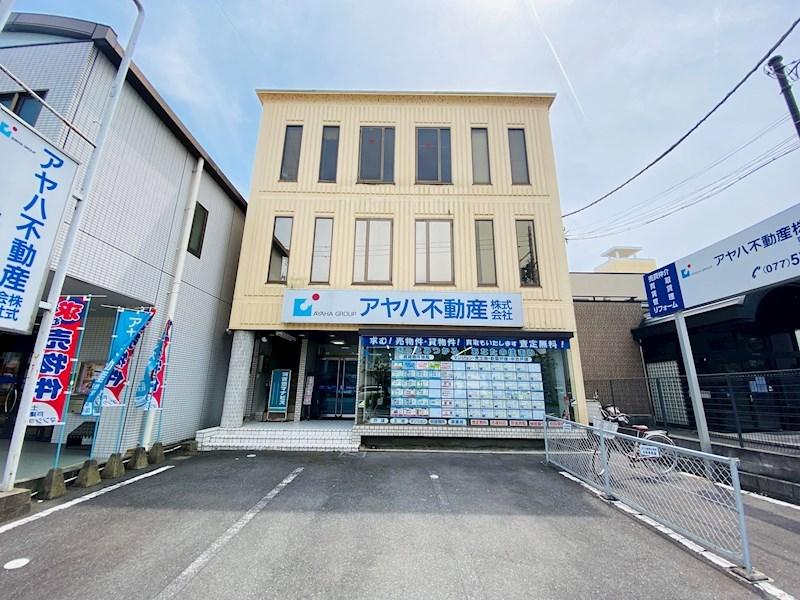 堅田駅前アヤハビル 外観