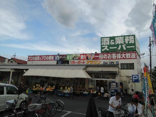 コーエイパレス桜ヶ丘 周辺画像2