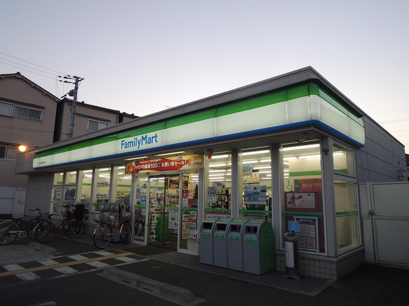 マンション藤 周辺画像4