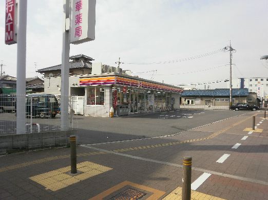 竹村文化 周辺画像2