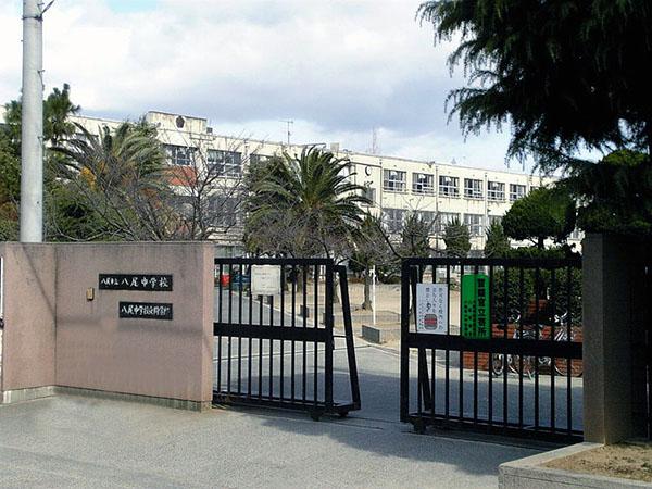 コルティーレ緑ヶ丘 周辺画像2